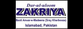 Zikriya Darul Aloom Logo